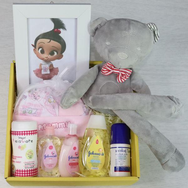 Baby Fresh Box Set for Boys
