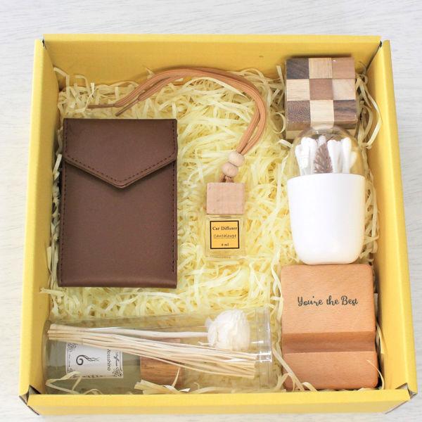 Mixed and Match Gift Box