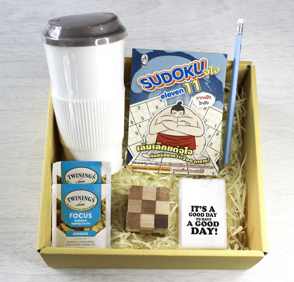 Brain Game Gift Box