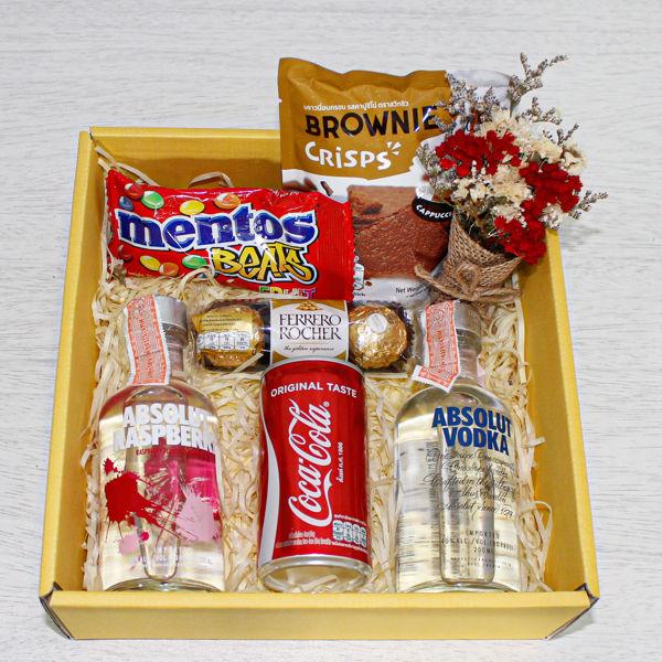 Absolut Vodka Gift Box